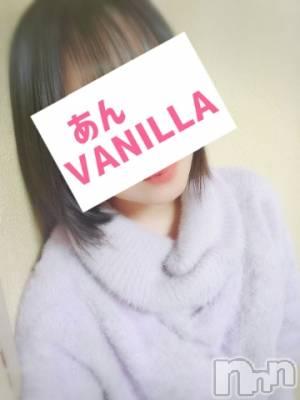 松本デリヘル VANILLA(バニラ) あん(20)の4月23日写メブログ「ポカポカですねー」