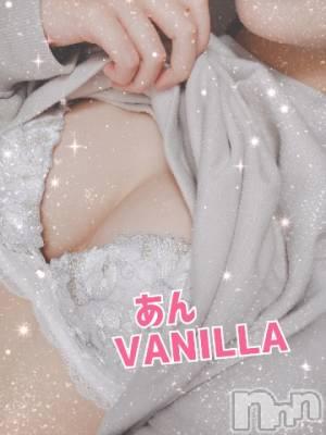 松本デリヘル VANILLA(バニラ) あん(20)の5月9日写メブログ「お礼~M様~」