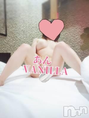 松本デリヘル VANILLA(バニラ) あん(20)の6月10日写メブログ「退勤しました~」