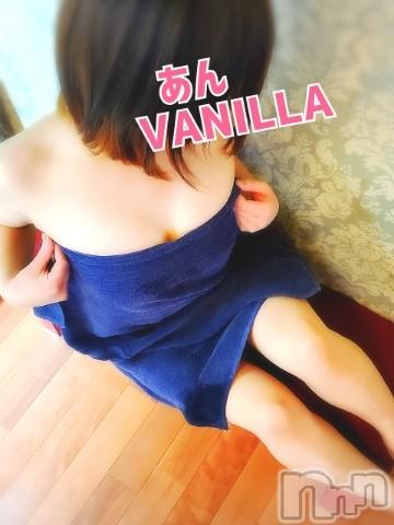 松本デリヘルVANILLA(バニラ) あん(20)の2021年6月7日写メブログ「出勤しました~!😊✌️」