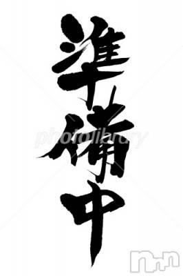 チーママ 桜川容子 年齢ヒミツ / 身長ヒミツ