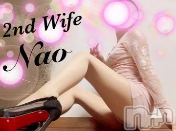 新潟人妻デリヘル 新潟人妻 2nd Wife(セカンドワイフ) なお奥様(30)の5月14日写メブログ「☆感謝☆」