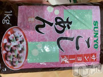 新潟ソープ 湯房 湯島御殿(ユボウユシマゴテン) 【N】かすみ(24)の1月8日写メブログ「食べれん、、」