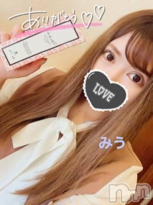 上越デリヘル RICHARD(リシャール)(リシャール) 石川みう(25)の3月15日写メブログ「ツイてる!おれい!」