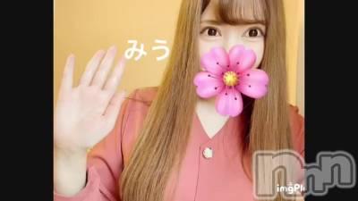 上越デリヘル RICHARD(リシャール)(リシャール) 石川みう(25)の3月21日動画「いっぱい咲いて(。・ω・。)」