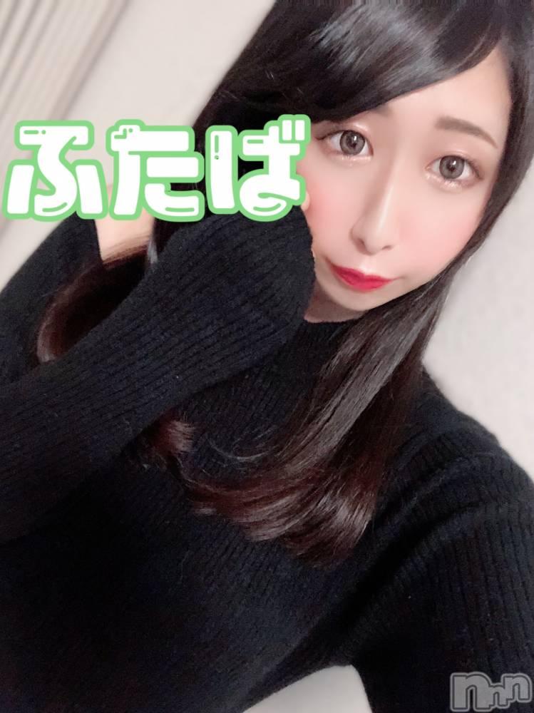 新潟デリヘルPandora新潟(パンドラニイガタ) ふたば(22)の4月9日写メブログ「押し倒された~😻💖」