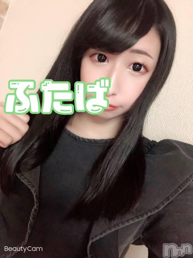 新潟デリヘルPandora新潟(パンドラニイガタ) ふたば(22)の4月10日写メブログ「4:00まで💗💗」