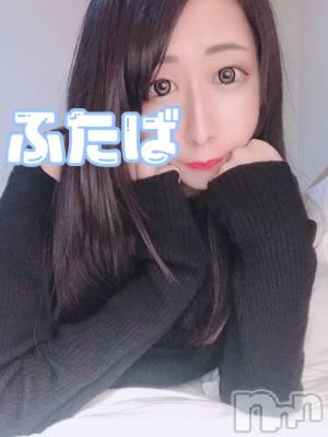 新潟デリヘル Pandora新潟(パンドラニイガタ) ふたば(22)の4月4日写メブログ「手ぶらちゃん😉💗💗」