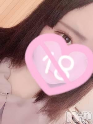 松本デリヘル Revolution(レボリューション) れいか☆現役JD(19)の4月19日写メブログ「こんばんは🎀」