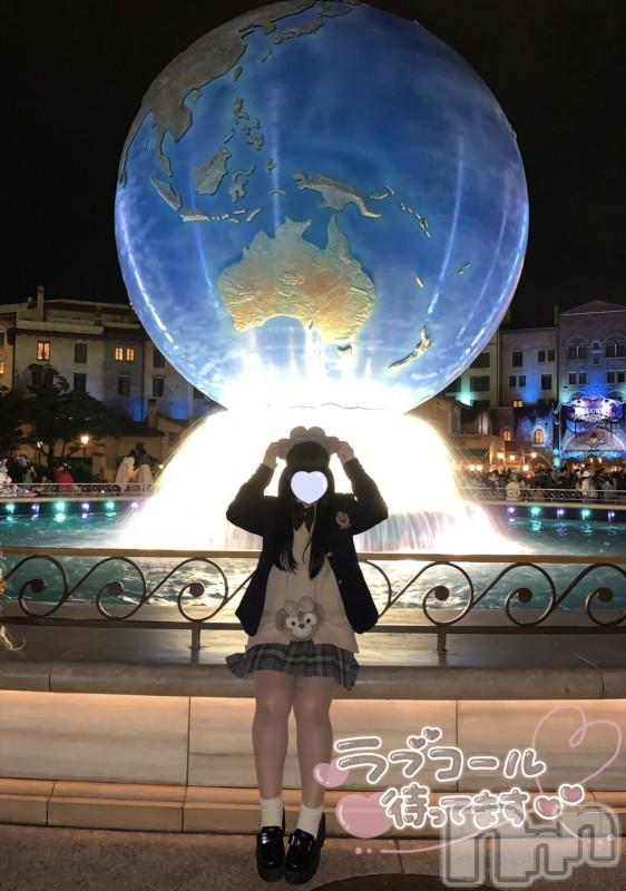 松本デリヘルRevolution(レボリューション) れいか☆現役JD(19)の2021年5月3日写メブログ「明日!」