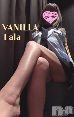 松本デリヘル VANILLA(バニラ) らら(23)の2月28日写メブログ「2kg」