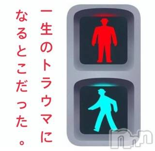 松本デリヘル VANILLA(バニラ) らら(23)の4月19日写メブログ「流石にダメです。」