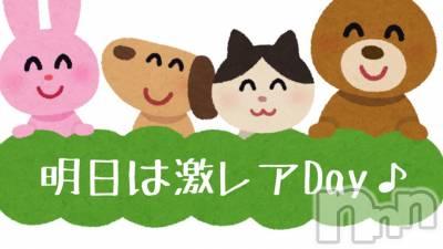 松本デリヘル VANILLA(バニラ) らら(23)の5月3日写メブログ「⚠️そう言えば⚠️」
