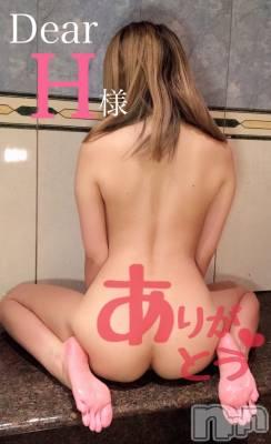 松本デリヘル VANILLA(バニラ) らら(23)の5月4日写メブログ「Dear H様」