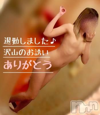 松本デリヘル VANILLA(バニラ) らら(23)の5月25日写メブログ「たいきん♪」
