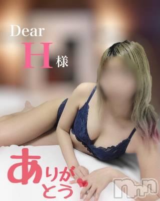 松本デリヘル VANILLA(バニラ) らら(23)の6月11日写メブログ「Dear H様」