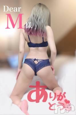 松本デリヘル VANILLA(バニラ) らら(23)の6月30日写メブログ「Dear M様」