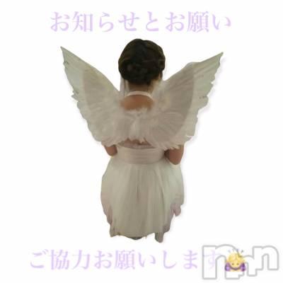 松本デリヘル VANILLA(バニラ) らら(23)の10月1日写メブログ「お知らせとお願い」