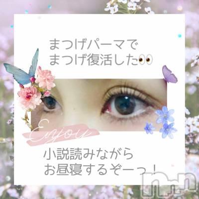 松本デリヘル VANILLA(バニラ) らら(23)の10月27日写メブログ「復活して来たの」