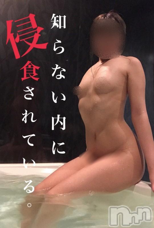 松本デリヘルVANILLA(バニラ) らら(23)の2021年5月2日写メブログ「見えないところで」
