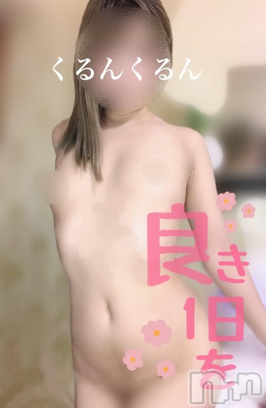 松本デリヘルVANILLA(バニラ) らら(23)の2021年5月2日写メブログ「👄💕」