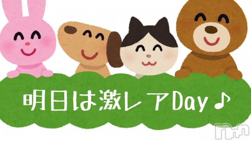 松本デリヘルVANILLA(バニラ) らら(23)の2021年5月3日写メブログ「⚠️そう言えば⚠️」