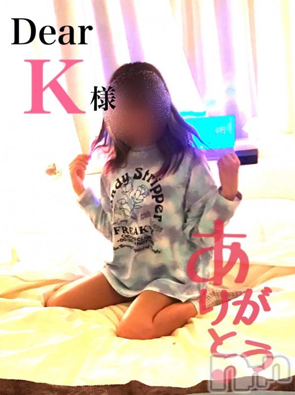松本デリヘルVANILLA(バニラ) らら(23)の2021年5月4日写メブログ「Dear K様」