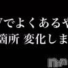 松本デリヘル VANILLA(バニラ) らら(23)の動画「限定のやつ」