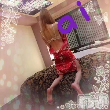 上田人妻デリヘルBIBLE~奥様の性書~(バイブル~オクサマノセイショ~) ★アイ★(32)の7月25日写メブログ「おはよう( ´  ` )」