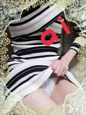 上田人妻デリヘル BIBLE~奥様の性書~(バイブル~オクサマノセイショ~) ★アイ★(32)の5月26日写メブログ「ありがとう(^^)」