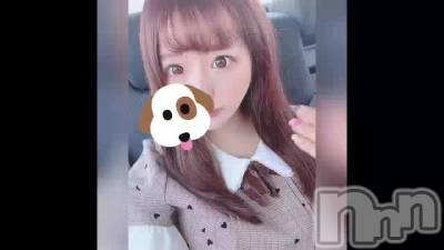 長岡デリヘル ROOKIE(ルーキー) 新人☆あいみ(22)の6月12日動画「うごく」