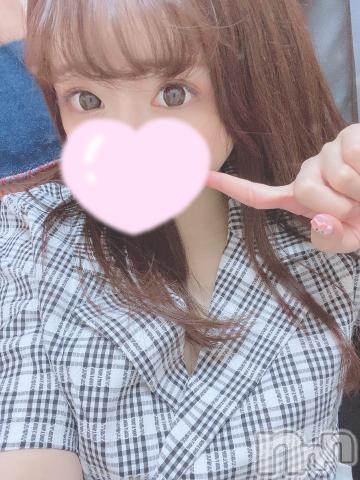 長岡デリヘルROOKIE(ルーキー) 新人☆あいみ(22)の2021年6月9日写メブログ「いまさっき」