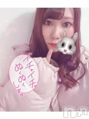 新潟ソープ 新潟バニーコレクション(ニイガタバニーコレクション) サラ(22)の1月5日写メブログ「?変更になりました?(嬉)」