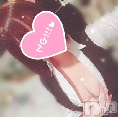 新潟デリヘル Minx(ミンクス) 南【新人】(24)の1月4日写メブログ「瞬間湯沸かし器」