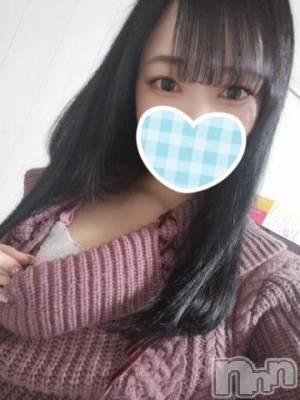 長野デリヘル WIN(ウィン) みやび(21)の2月13日写メブログ「おはよう」