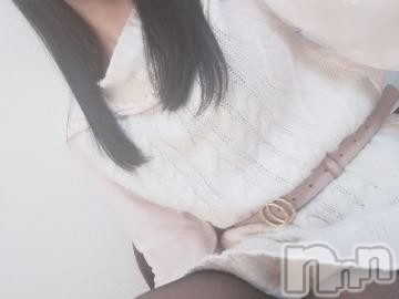 長野デリヘルWIN(ウィン) みやび(21)の2021年2月22日写メブログ「おはよう」