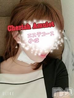 新潟手コキCherish Amulet(チェリッシュ アミュレット) かほ(29)の8月6日写メブログ「増えてる…」