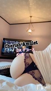 新潟手コキCherish Amulet(チェリッシュ アミュレット) かほ(29)の8月6日写メブログ「生活の質を。。」