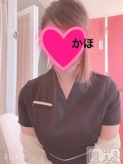 新潟手コキ Cherish Amulet(チェリッシュ アミュレット) かほ(29)の4月3日写メブログ「施術致します、お電話下さい^ ^」