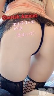 新潟手コキCherish Amulet(チェリッシュ アミュレット) かほ(29)の2021年7月22日写メブログ「個人イベント 合言葉↓」
