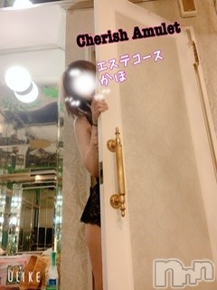 新潟手コキCherish Amulet(チェリッシュ アミュレット) かほ(29)の2021年7月22日写メブログ「ひょっこり。」