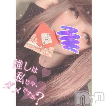 長岡デリヘル club EMODA(クラブエモダ) ゆう(23)の1月4日写メブログ「避〇具??」