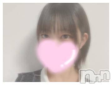 長岡デリヘル ROOKIE(ルーキー) 体験☆きら(19)の1月17日写メブログ「お礼?」