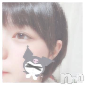 長岡デリヘル ROOKIE(ルーキー) 体験☆きら(19)の1月18日写メブログ「お礼?」