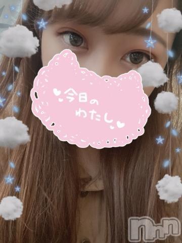 長岡デリヘルROOKIE(ルーキー) 体験☆あこ(20)の2021年1月12日写メブログ「こんにちは??」