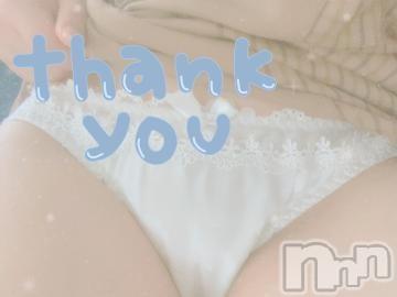 長岡デリヘルROOKIE(ルーキー) 体験☆あこ(20)の2021年1月13日写メブログ「ありがとう?」