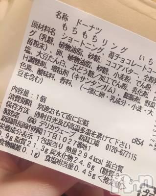 新潟駅前スナックSALA・CUORE(サラクオーレ) 結城真奈美(38)の3月31日写メブログ「ウソでしょ…😱」