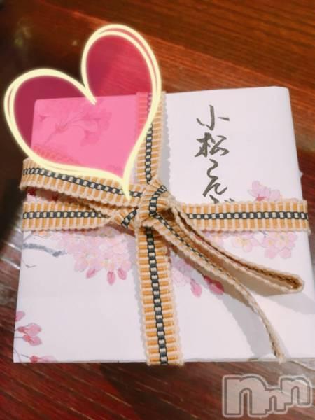 新潟駅前スナックSALA・CUORE(サラクオーレ) 結城真奈美の3月29日写メブログ「お菓子じゃなかった🤣🤣」