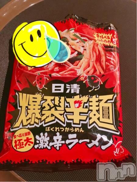 新潟駅前スナックSALA・CUORE(サラクオーレ) 結城真奈美の4月8日写メブログ「カラダが…(*´Д`*)」