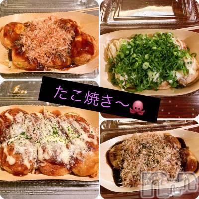 新潟駅前スナックSALA・CUORE(サラクオーレ) 渚の3月23日写メブログ「🐙🌈」